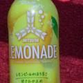 炭酸のレモン水