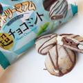 チョコミント♡♡