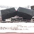 真っ黒チーズ(*ΦωΦ*)♡