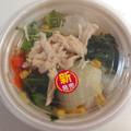どっさり野菜のヘルシースープ٩(*´꒳`*)۶💕