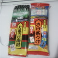 The 海苔茶漬け