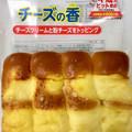 チーズ感たっぷりの平成のヒット商品!