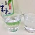 夏に飲みたい爽やかな日本酒!