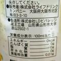 1本49円(税抜)厳しすぎる炭酸水