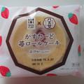 Uchi Cafe×八天堂 かすたーど苺大福と同じ結果に…