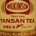 後味もしっかり紅茶