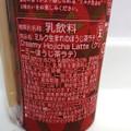 こっくりミルクの絶品ラテ(pq*´꒳`*)♥♥*。