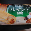 ぽろぽろ食べにくい…(´・ω・`)