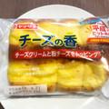 ふわんふわん、優しいチーズパン(^^)