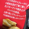 ナビスコ リッツ ベイクドチップス ソルト&ブラックペッパー 袋35g