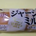 クリームが物足りないですね 「コッペパン ジャージーミルク&ホイップ」