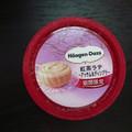 上品で香り高い紅茶アイス♡( ⁎ᵕᴗᵕ⁎ )♡