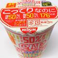 とろみスープ
