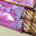 春らしい桜満開なチョコレート 「ブランチュールミニチョコレートさくら風味(12個入)」