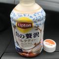 しっかりミルクティー(^ ^)