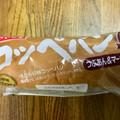安定のコッペパン その1