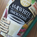 日本ルナ ときめきカフェ もち麦ホワイトスムージー カップ240g