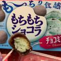 今年もキタ~~もちもちチョコミント( *´艸`)