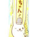 ヨーグルトっぽいチーズ味( ⁎ᵕᴗᵕ⁎ )