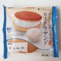 チーズ(*´`)♡