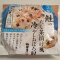 鮭しょっぱっΣ(゚ω゚ノ)ノ