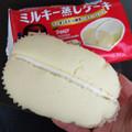 ほわほわミルキー蒸しケーキ( 〃▽〃)