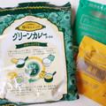 うっすいグリーンカレー(*´艸`)