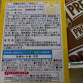 パキポキっ100本バター醤油