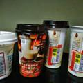 ミルク強し🐮優しいほうじ茶感