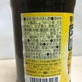 ミツカン かおりの蔵 丸搾りゆずぽんず 瓶360ml