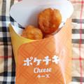 チーズィー(* ॑꒳ ॑* )⋆*