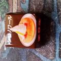 蜂蜜味のチョコ