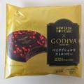 GODIVAチョコが味わえた濃厚なベイクドショコラ