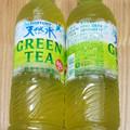 緑茶っぽくないけど(〃艸〃)