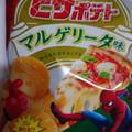 スパイダーマン( ´•౪•`)ウフ♡