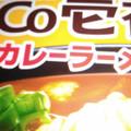 カレースープが美味しい