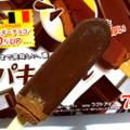 パキパキ分厚いチョココーティングに感動!