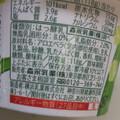森永 アロエヨーグルト カップ118g