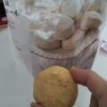 ほろほろ、優しい甘さのクッキー。