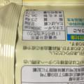 う〜〜マンゴー٩(ˊᗜˋ*)و