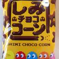 しみチョココーン パックマンコラボパッケージ