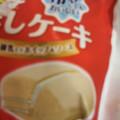 ヤマザキ ミルキー蒸しケーキ