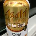 アサヒビールさんのオリンピック関連ビール(スーパードライやクリアアサヒのデザイン缶は除いて)前の大会のとき大ゴケしたからな(−_−;)