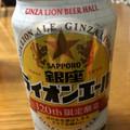 銀座ライオンビヤホールスペシャルと飲み比べしてみました(^ ^)