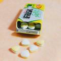 レモン味のフリスク 3色の爽やかカラーの三角形