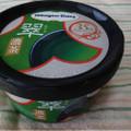 鮮やかな抹茶色🍀じんわりと味わう濃茶の旨味🍵