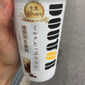 甘ミルク(^ω^)