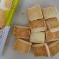 甘爽やかに香るレモンチーズクッキー(=^ェ^=)
