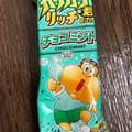 氷菓×ミント=夏の鉄板!