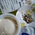 しっかり豆乳味のおぼろ豆腐♦️